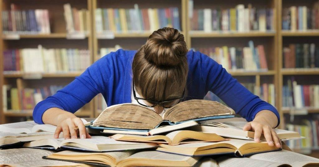 Boring Textbook